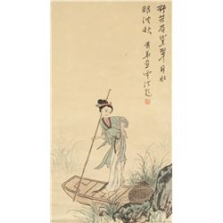 Chinese Watercolour Lady on Boar Artist Signed
