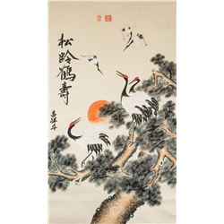Kisshou Nen Japanese Watercolour Provenance