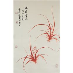 Puzuo 1918-2001 Chinese Red Ink on Paper Scroll