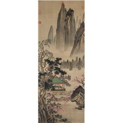 Chinese Watercolour Landscape Silk Roll 4 Seals