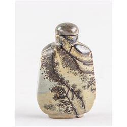 Chinese Qing Period Hardstone Carved Snuff Bottle