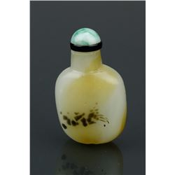 Chinese Yellow & White Jade Carved Snuff Bottle