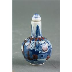 Chinese B&W Porcelain Snuff Bottle Qianlong Mark