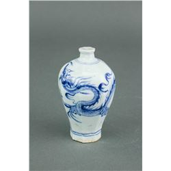 Chinese Blue & White Porcelain Lobed Snuff Bottle