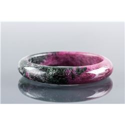 Chinese Green and Red Ruby Carved Bangle w/ CERT