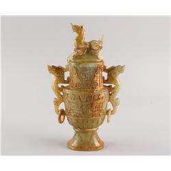 Chinese Archaistic Yellow Jade Carved Dragon Vase