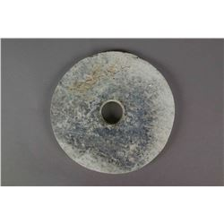 Large Chinese Old Archaistic Jade Bi Disc