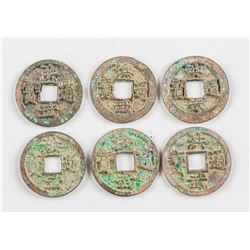 Assorted Ming Zheng He Tong Bao Cash Coins 5 PC