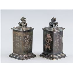 Pair Chinese Bronze Guardian Lion Seal Case