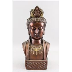 Chinese Bronze Guanyin Bust with Mark