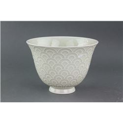 Chinese White Porcelain Wavy Pattern Cup with Mark