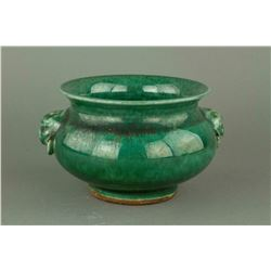 Chinese Green Ground Porcelain Bowl