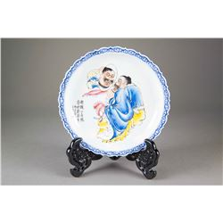 Chinese Porcelain Bowl Signed Zhu Shan Ba You
