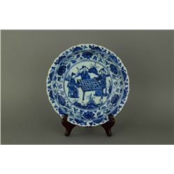 Blue and White Lobed Porcelain Saucer Xuande MK