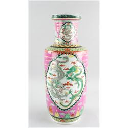 Chinese Famille Rose Porcelain Vase Jiaqing Mark