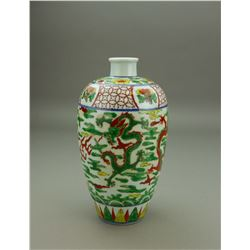 Chinese Wucai Porcelain Meiping Vase Ming MK