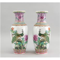 Pair China Famille Rose Porcelain Vase Jingdezhen