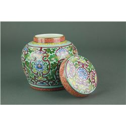 Chinese Wucai Porcelain Jar with Cover Qianlong Mk