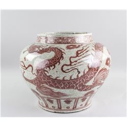Chinese Yuan/Ming Style Copper Red Porcelain Jar