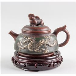 Chinese Zisha Teapot Man Yujun Mark