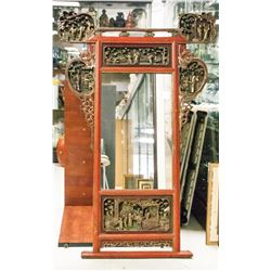 Chinese Antique Mirror Gilt Wood Frame
