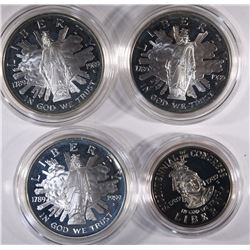 1989 Congressional Proof Commemoratives