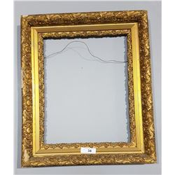 VINTAGE ORNATE GILT PICTURE FRAME
