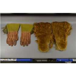 woolier gauntlets and leather gauntlets
