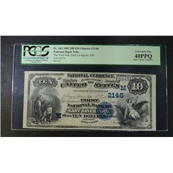 1882 DB $10 NATIONAL CURRENCY PCGS 40PPQ