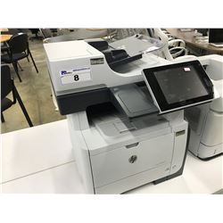 HP LASERJET 500 MFP MULTIFUNCTION PRINTER