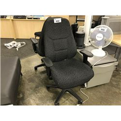 DARK GREY MULTILEVER HIGH BACK TASK CHAIR