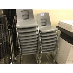 LOT OF 15 GREY PLASTIC STACKING CHAIRS