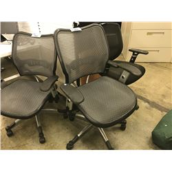 GREY MESH BACK ERGONOMIC TASK CHAIR