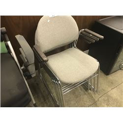 LOT OF 4 LIGHT GREY STACKING ARM CHAIRS, AND GREY CLIENT CHAIR