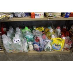 LARGE SHELF LOT OF LAUNDRY DETERGENT AND MORE