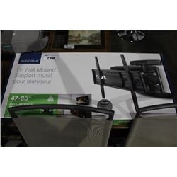 INSIGNIA 47-80 INCH FULL MOTION TV WALL MOUNT
