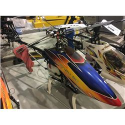 LARGE FREENAY 50 GAS POWERED RC HELICOPTER - APPROX 4 FT