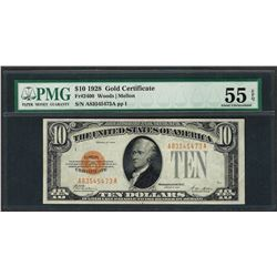 1928 $10 Gold Certificate Note Fr.2400 PMG About Uncirculated 55EPQ