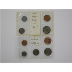 Lot of 2 Mint Sets. First Coinage of Independent S