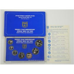 Israel's 32nd Anniversary Official Mint Set. 1980.