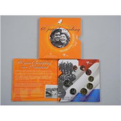 2005 The Liberation of the Netherlands, 60th Anniv