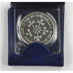 Pidton Haben Silver Proof Coin. 1976.