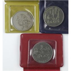 3x Coins of Israel