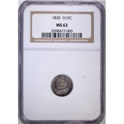 1835 CAPPED BUST HALF DIME NGC MS 62