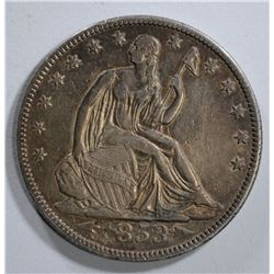 1853 RAYS / ARROWS SEATED HALF