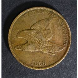 1858 LL FLYING EAGLE CENT VF