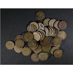 50- FLYING EAGLE CENTS: ALL HAVE DAMAGE/PROBLEMS