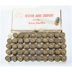 Scarce Unfired 8mm Nambu Pistol Ammunition 80 Rds.