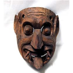Ehnic Carved Wooden Devil Mask
