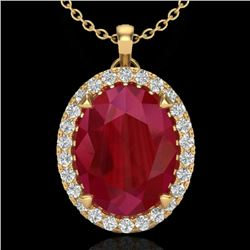2.75 CTW Ruby & Micro VS/SI Diamond Halo Necklace 18K Yellow Gold - REF-60Y2K - 20597